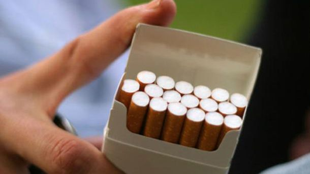 Пачка цигарок