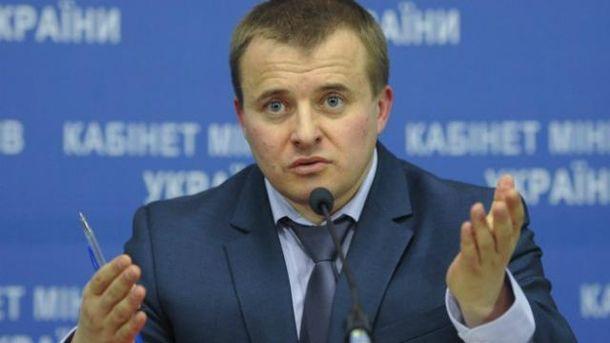 Демчишин: Україна купує газ в Європі по190 доларів