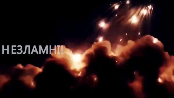 Незламні. Нове вражаюче відео про українських бійців