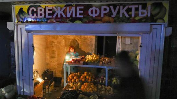 Оккупирован Крым