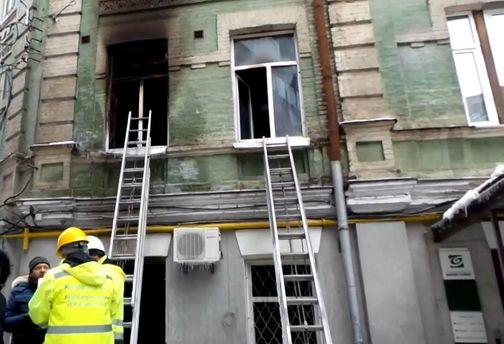 Пожежа на вулиці Михайлівській