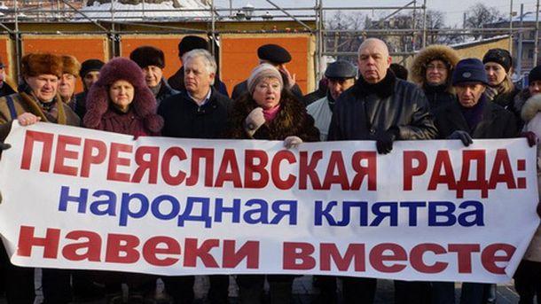 Мітинг комуністів
