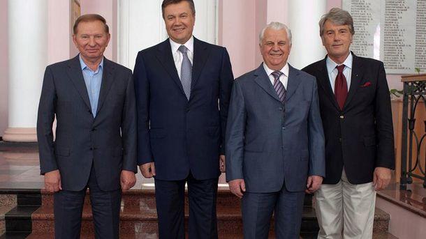 Кучма, Янукович, Кравчук, Ющенко