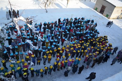 Лисичанск, День Соборности Украины