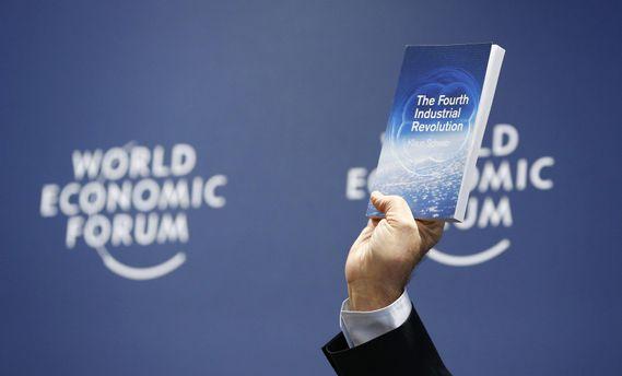 Світовий економічний форум у Давосі
