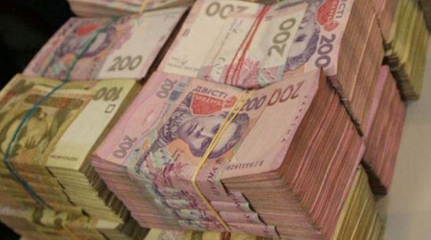 Бюджетні гроші
