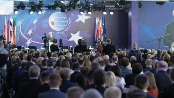 УПольщі українські депутати вчинили демарш нафорумі «Європа-Україна»