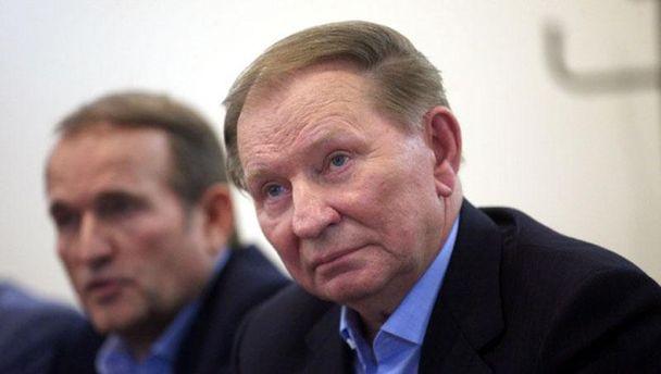 Леонид Кучма