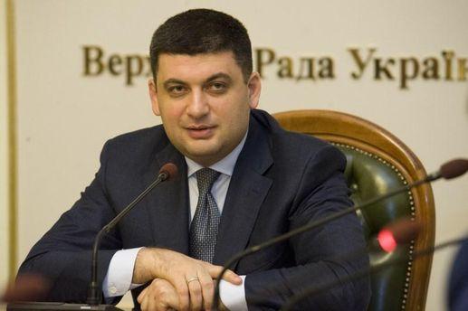 Гройсман: статус Донбасу неслід виносити нареферендум