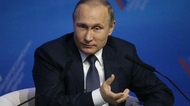 Телеканал BBC показав фільм про таємні статки Путіна