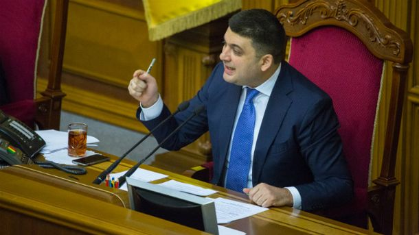 Теперь очередь за Президентом: Гройсман подписал закон о перевыборах в Кривом Роге