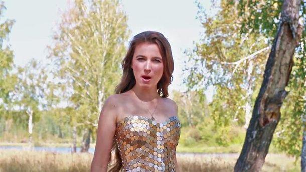 Машані співає про рубль