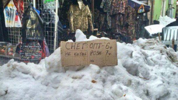 Снег на рынках Одессы