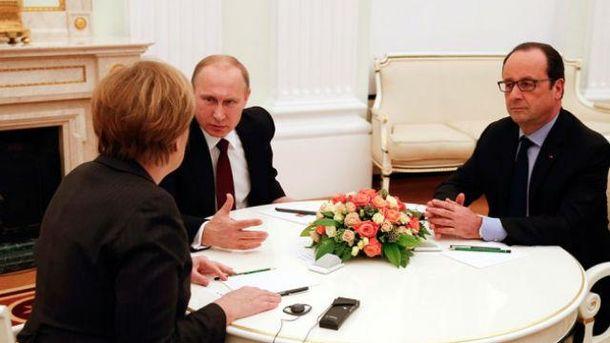 Меркель, Путін і Олланд