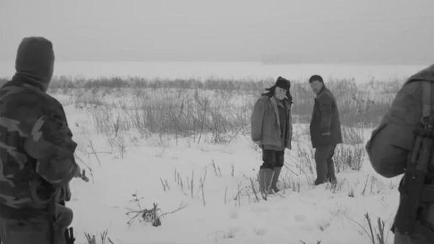 Скріншот з фільму