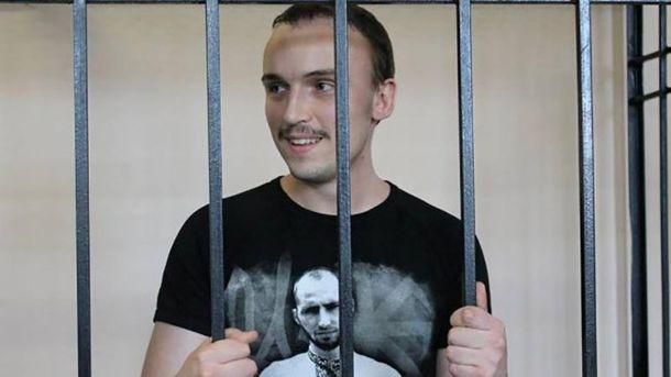Денис Поліщук