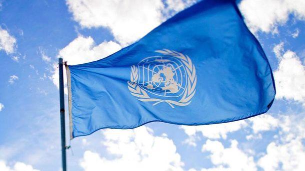 Порошенко: Радбез ООН дасть Росії відсіч