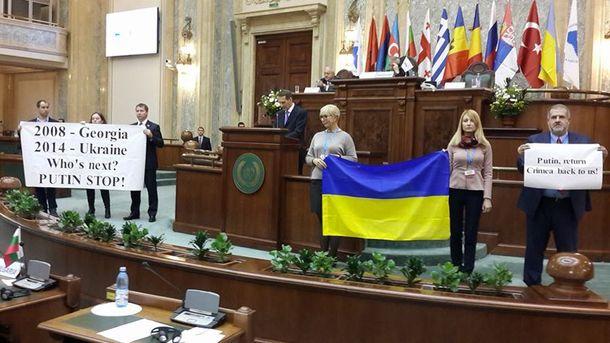 Украинская делегация в Генассамблеи ПАЧЭС, ноябрь 2015