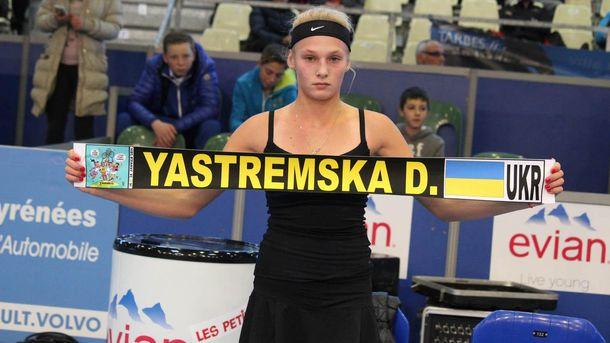 Даяна Ястремська
