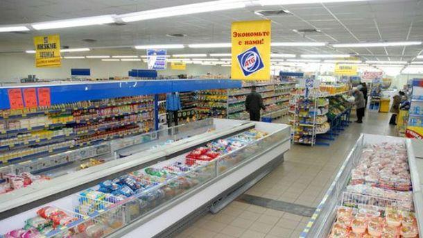 Вибух усупермаркеті Києва: постраждала жінка