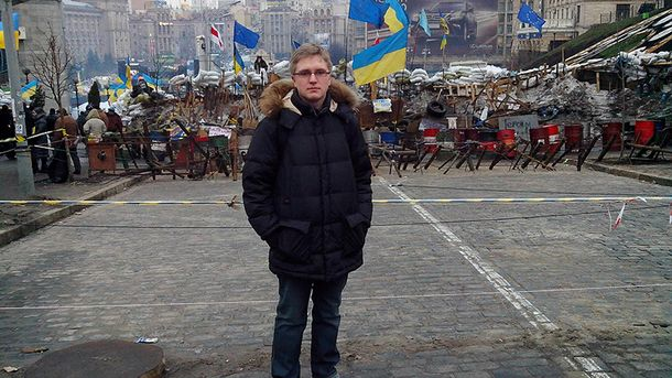 Олексій Самокиша