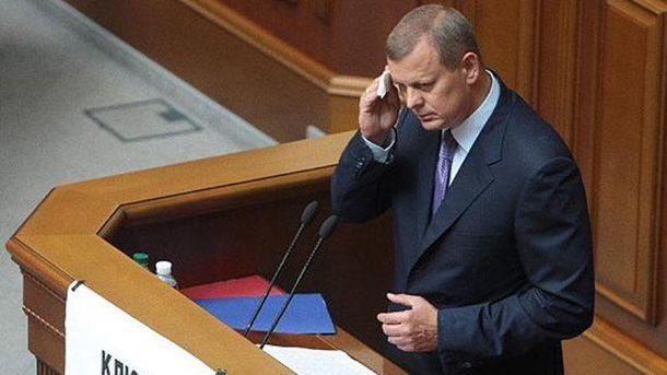 Рада надала згоду назатримання таарешт нардепа С.Клюєва