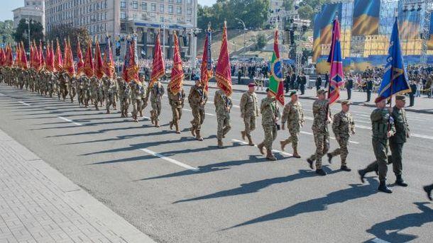 Парад українських воїнів