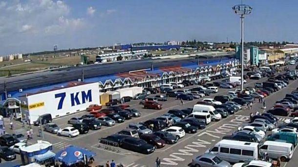 """Мозгальський: ринок """"7 кілометр"""" атакували рейдери"""
