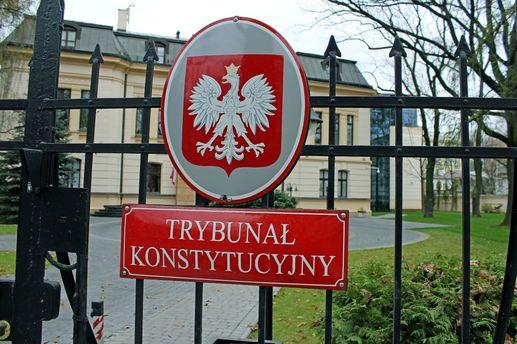 Прокуратура Польщі