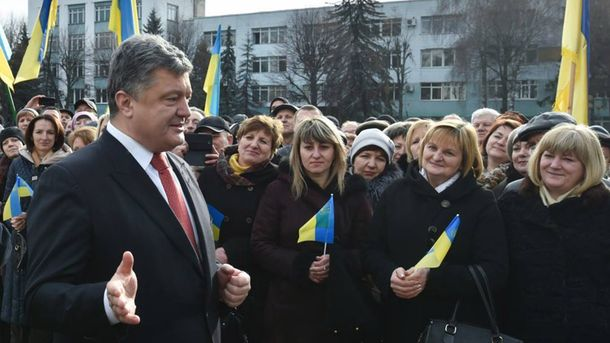 Петр Порошенко в Ровно