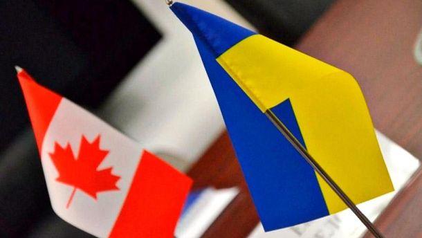 Канада й Україна домовилися про ЗВТ
