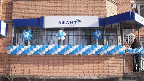 ВУкраїні щеодин банк віднесено докатегорії неплатоспроможних