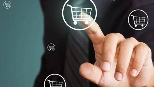 Електронні закупівлі