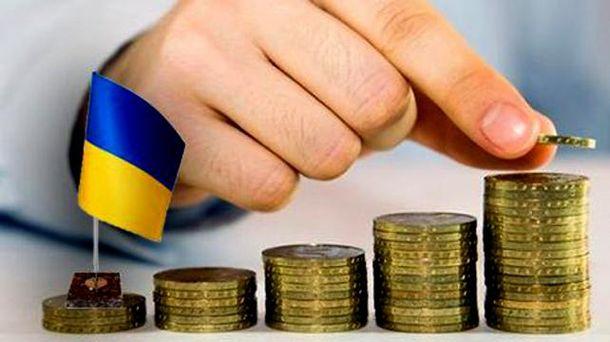 Ріст української економіки