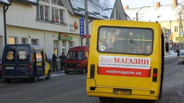 Общественный транспорт во Львове