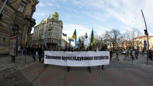 Митинг в поддержку политзаключенных в Львове