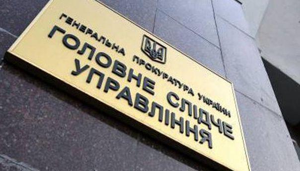 Убудівлі Головного слідчого управління ГПУ вКиєві сталася пожежа