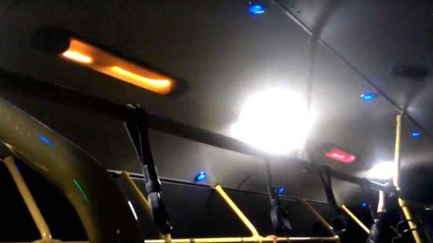 Веселий тролейбус