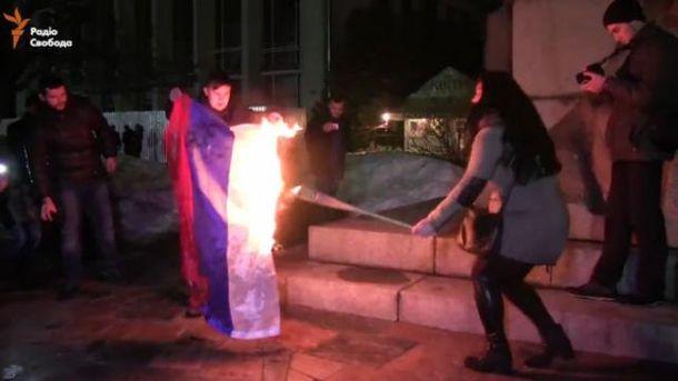 Спалили російський прапор