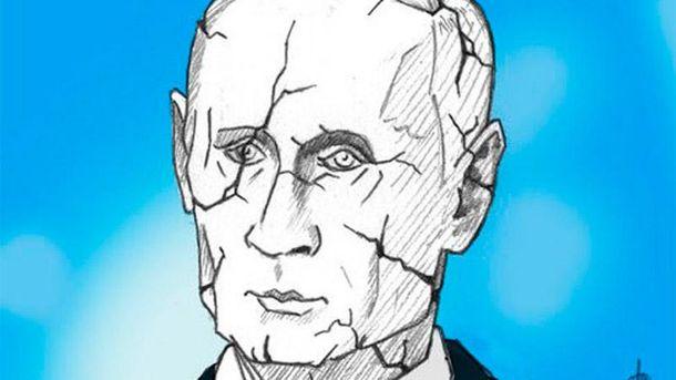 Крах Путина