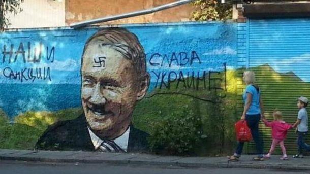 Графітті у Криму