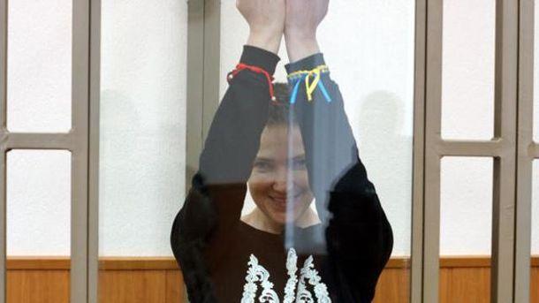 Савченко погодилася давати свідчення російською