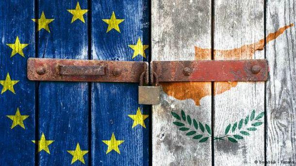 Ратификация соглашения с ЕС