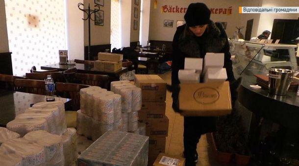 Волонтерская работа организации