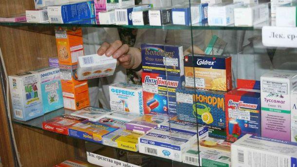 Противірусні ліки