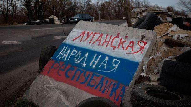Оккупирована Луганская область