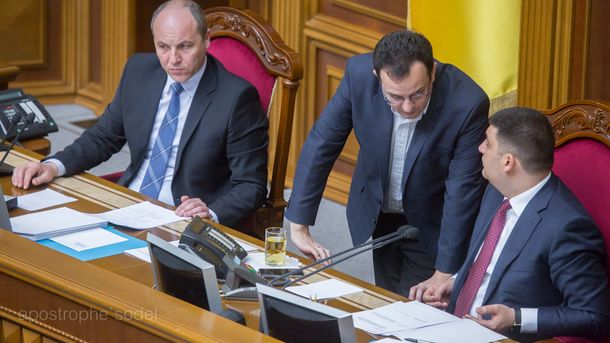 Андрей Парубий, Олег Березюк и Владимир Гройсман