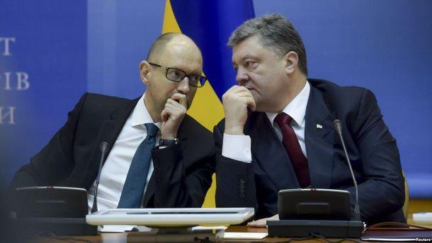 Арсеній Яценюк і Петро Порошенко