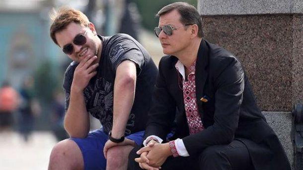 Лозовой и Ляшко