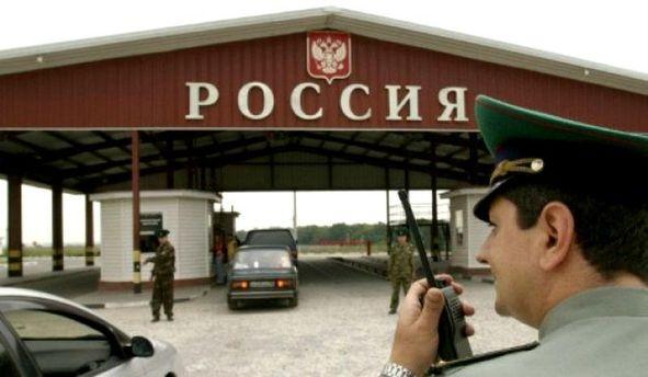 Граница с Россией